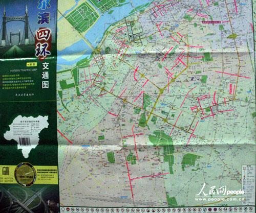 哈尔滨城管制手绘地图