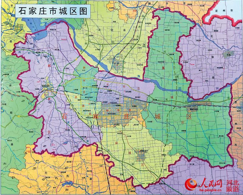 石家庄正式公布行政区划调整地图 高清大图