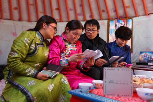 数字文化走进蒙古包:农牧民也能免费享受wifi(图)