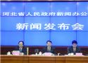 河北省深化投融资体制改革 激发投资活力