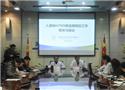 河北确诊2例人感染H7N9禽流感