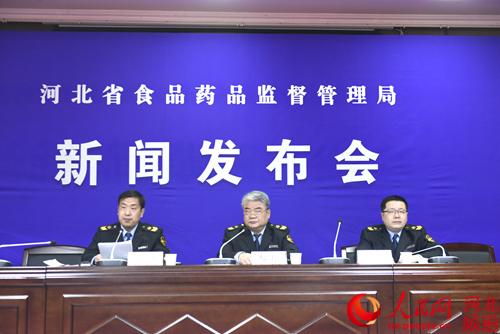 河北:今年第一季度河北省食品安全形势持续稳定