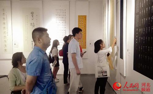 中山篆书法篆刻邀请展在石家庄开幕初中探究式语文教学图片