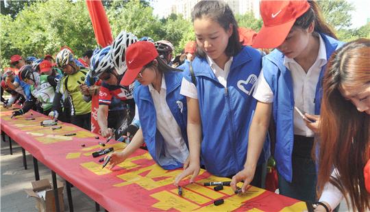 涿州市举办创建省级文明城市万人签名暨志愿服务行动