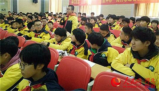 邢台市第三中学学生与志愿者互动交流、提问