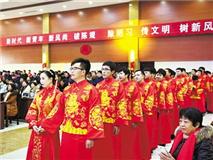 肥乡百余对农村青年举办集体婚礼