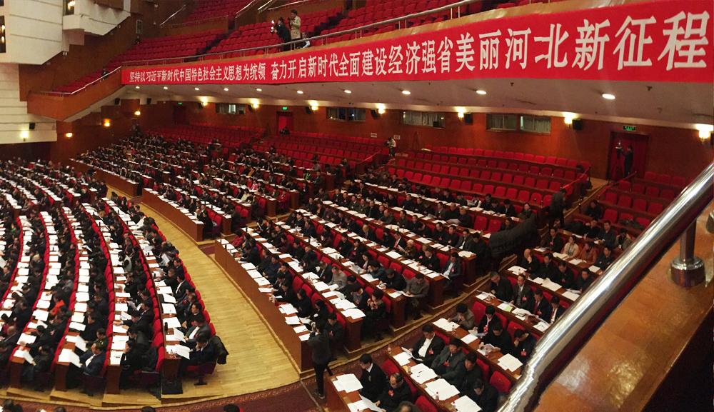 河北省政协十二届一次会议的参会委员正在认真听会