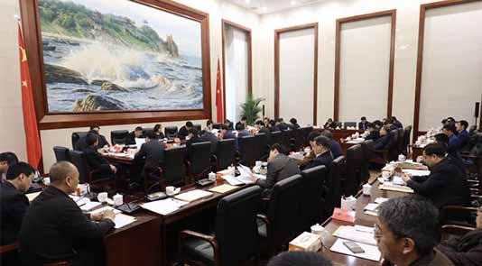 河北省政府食品安全委员会召开全体会议