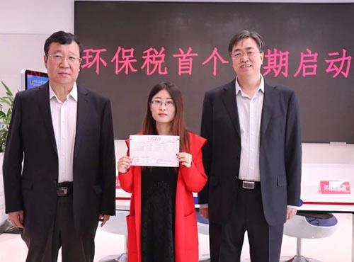 河北省环境保护税首个征期实现顺利征收