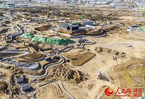 河北省第二届园博会建设进度再提速
