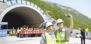 太行山高速平赞段赵村铺隧道贯通
