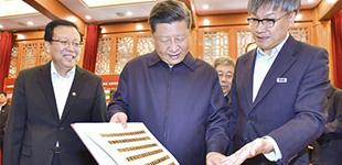习近平在北京大学考察