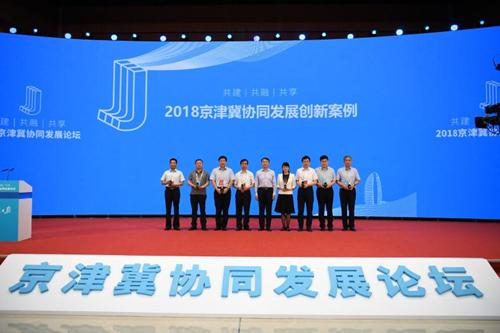 """北京互联互通_加快""""两区""""建设 倾力打造河北一翼--河北频道--人民网"""