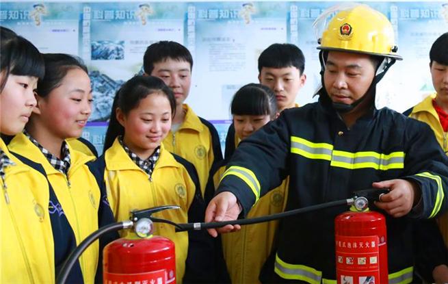 河北邢台:森林防火进校园
