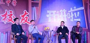河北曲周:三青年回母校捐款助学12.7万元