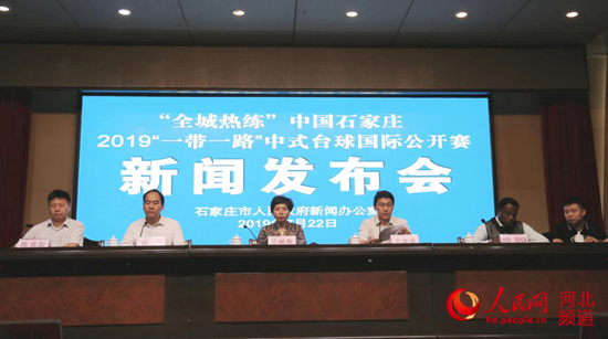 29名国际顶尖台球高手与中国35位选手争夺冠军