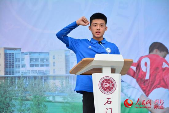 2019年河北省中學生校園足球聯賽開幕