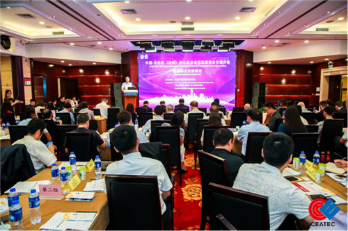 2019中国-中东欧(沧州)中小企业合作区投资合作推介会暨国际企业洽谈会在京举行
