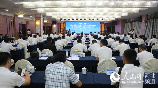 河北首家阿里云创新中心产业运营基地落户平乡