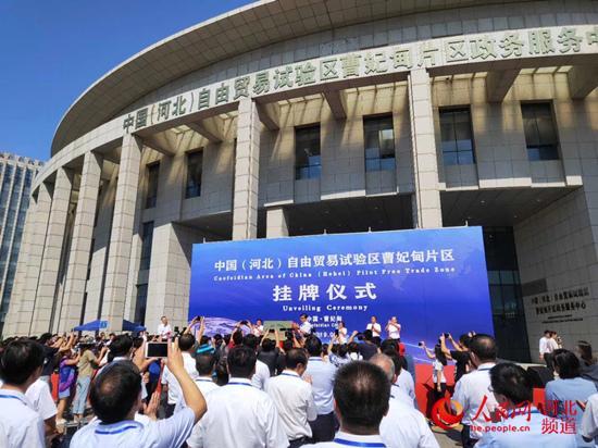 促环渤海加速崛起 河北自贸试验区曹妃甸片区挂牌