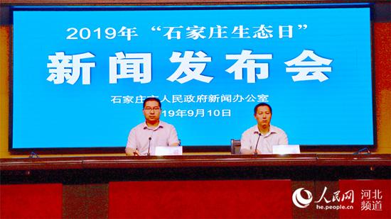 石家庄将开展四大主题活动 共建生态文明现代化省会