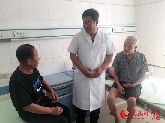 雄安新区:医疗代办服务为患者暖心
