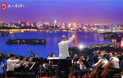 东方交响音乐会在正定国际会展中心举办