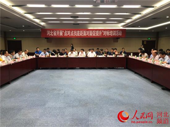 http://www.by361.com/shehuiwanxiang/379215.html