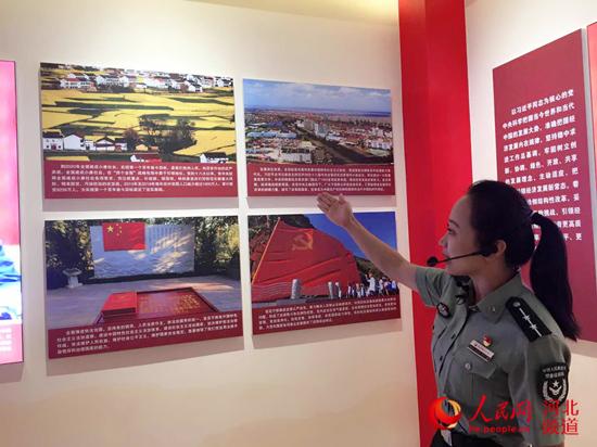 《不忘初心 砥砺奋进——不断开创新时代中国特色社会主义事业新局面》辉煌成就专题展在西柏坡纪念馆开展