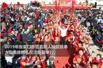 张家口:向幸福出发        张家口市百名新人脱贫脱单大型集体婚礼在沽源县举行。