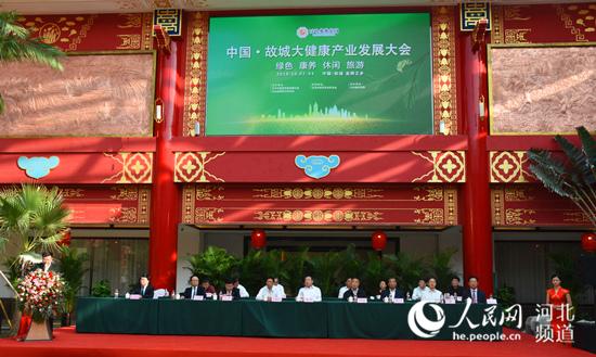 吴晓华:故城要乘势而上 探索一条具有衡水特色大健康产业发展之路