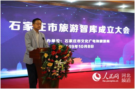 「江苏景点」助力旅游产业发展 石家庄市旅游智库成立