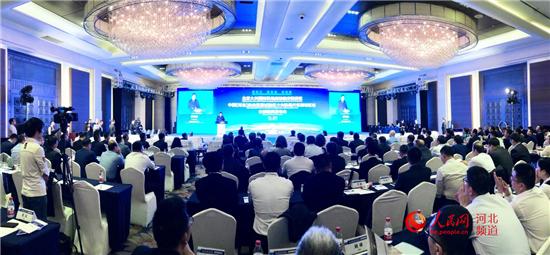 4大项目、370亿元 廊坊临空经济区全球招商发布会在石举行