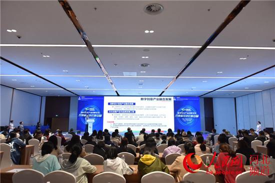 打造新经济价值引擎 数字文化产业创新论坛举行
