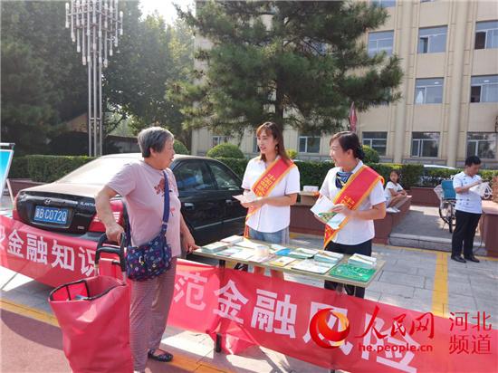 邮储银行河北省分行为小微企业提供专属金融服务