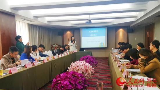 """<b>""""儿童网络保护""""媒体研讨会在石家庄举行</b>"""