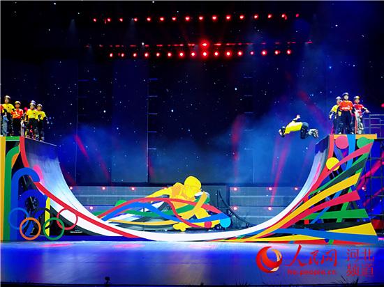 第17屆吳橋國際雜技節公益專場28日激情上演