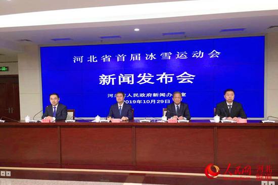 河北省首届冰雪运动会将于12月27日至29日举办