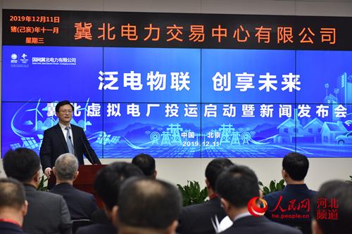 http://www.jienengcc.cn/gongchengdongtai/166544.html