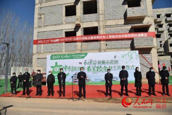 河北广平:18家规上企业集中复产