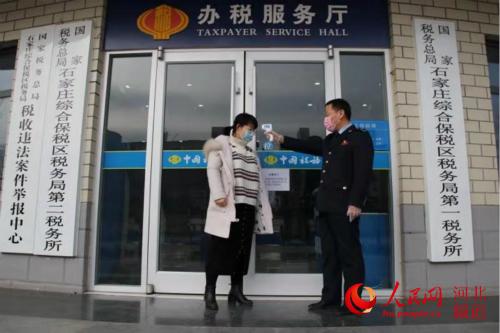 石家庄综合保税区税务局开辟绿色通道服务防护用品企业