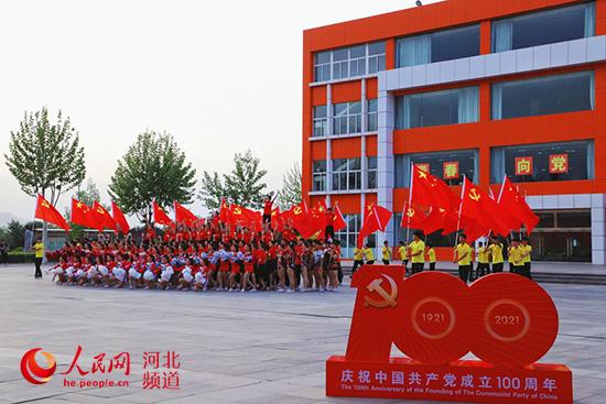 青春向党告白!河北传媒学院举行庆祝建党100周年千人展演活动