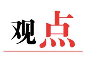 �W�u�U�(rang)�V大�r(nong)民生(sheng)活芝麻(ma)�_花��高