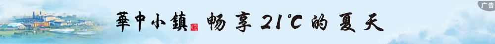 中�A(hua)小(xiao)�(zhen)