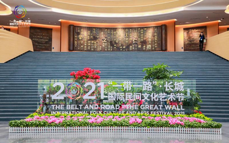 "2021""一(yi)�б�(yi)路""?�L城��(guo)�H民�g(jian)文化��g(shu)�盛大�_幕"