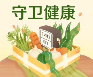 多地�(lian)合研�l����m��n�}通(tong)�^�<因�收