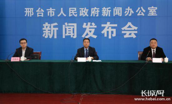 邢台市将打造一批被动式超低能耗建筑示范项目